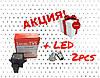 Реле зарядки генератора Lucas 24В TVS Еталон
