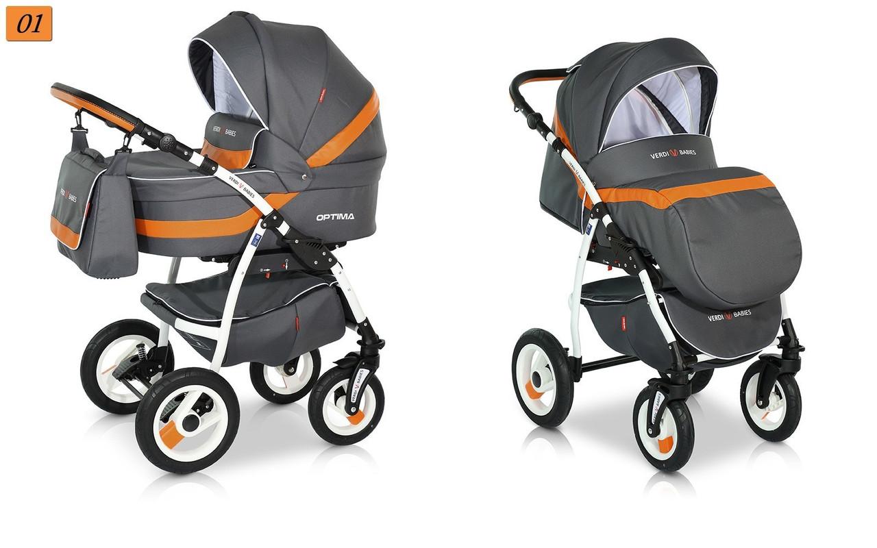 Детская коляска 2 в 1 Verdi Optima - Интернет-магазин детских товаров и мебели  SIGNAL 1f8884484d6