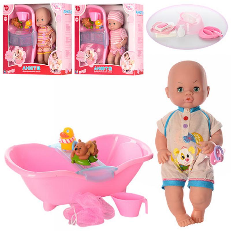 Пупс типа baby born беби берн 39 см с ванной, горшок, бутылочка, аксессуары, звук, пьет- писяет, 66001-9-14-18