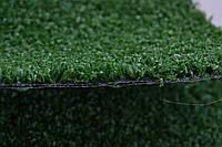 Искусственная трава Summer