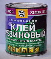Клей резиновый