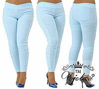 Лосины джинсовые женские с жемчугом т.м. Vojelavi 1612G