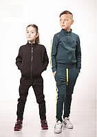 Спортивный костюм Арден детский, 122 р