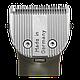 Триммер для окантовки и стрижки Moser Genio Brown 1565-0078, фото 4