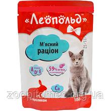 Вологий корм для кішок Леопольд пауч м'ясний раціон з кроликом (59% м'яса), 100 г