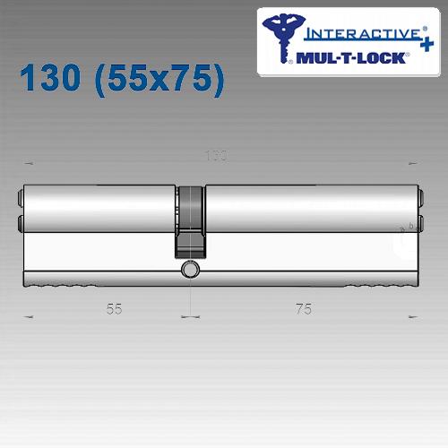 Цилиндр Mul-T-Lock Interactivе+ 130 мм (55х75)