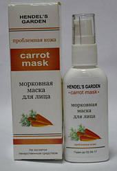 Маска для лица с проблемной кожей Carrot Mask - Каррот Маск