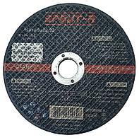 Абразивный круг зачистной 150*6.0*22.23 Sprut-A