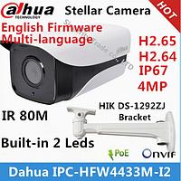 IP камера Dahua IPC-HFW4433M-I2 4MP POE 12MM видеонаблюдения с микрофоном