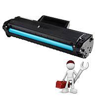 Восстановление лазерного картриджа для МФУ принтера ремонт комплектующего
