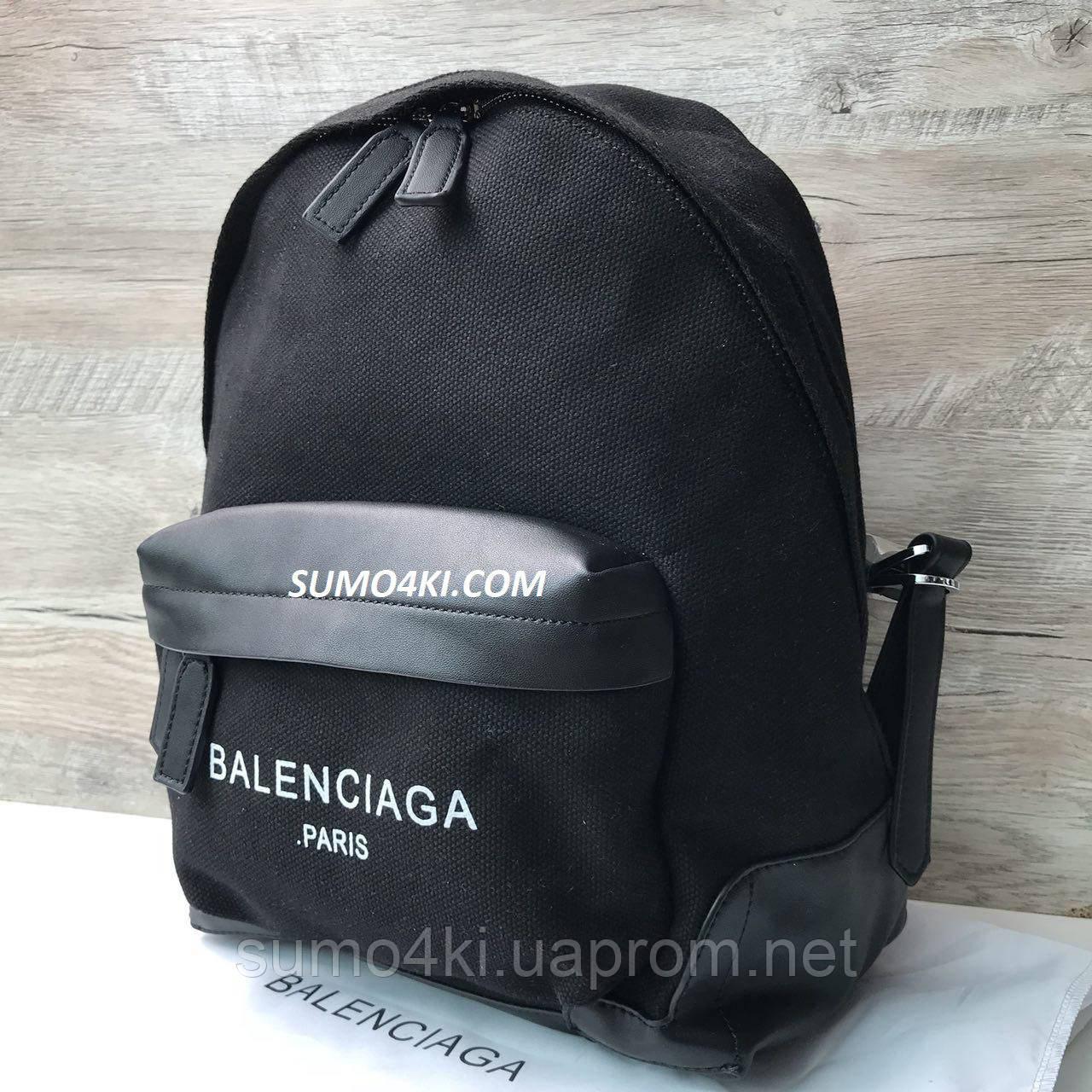 41431fe4 Женский рюкзак Balenciaga, цена 1 395 грн., купить в Одессе — Prom ...