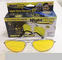 Очки поляризационные для водителей Night View NV Glasses - очки антиблик