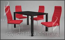 Комплект меблів MODERNO стіл + 4 крісла