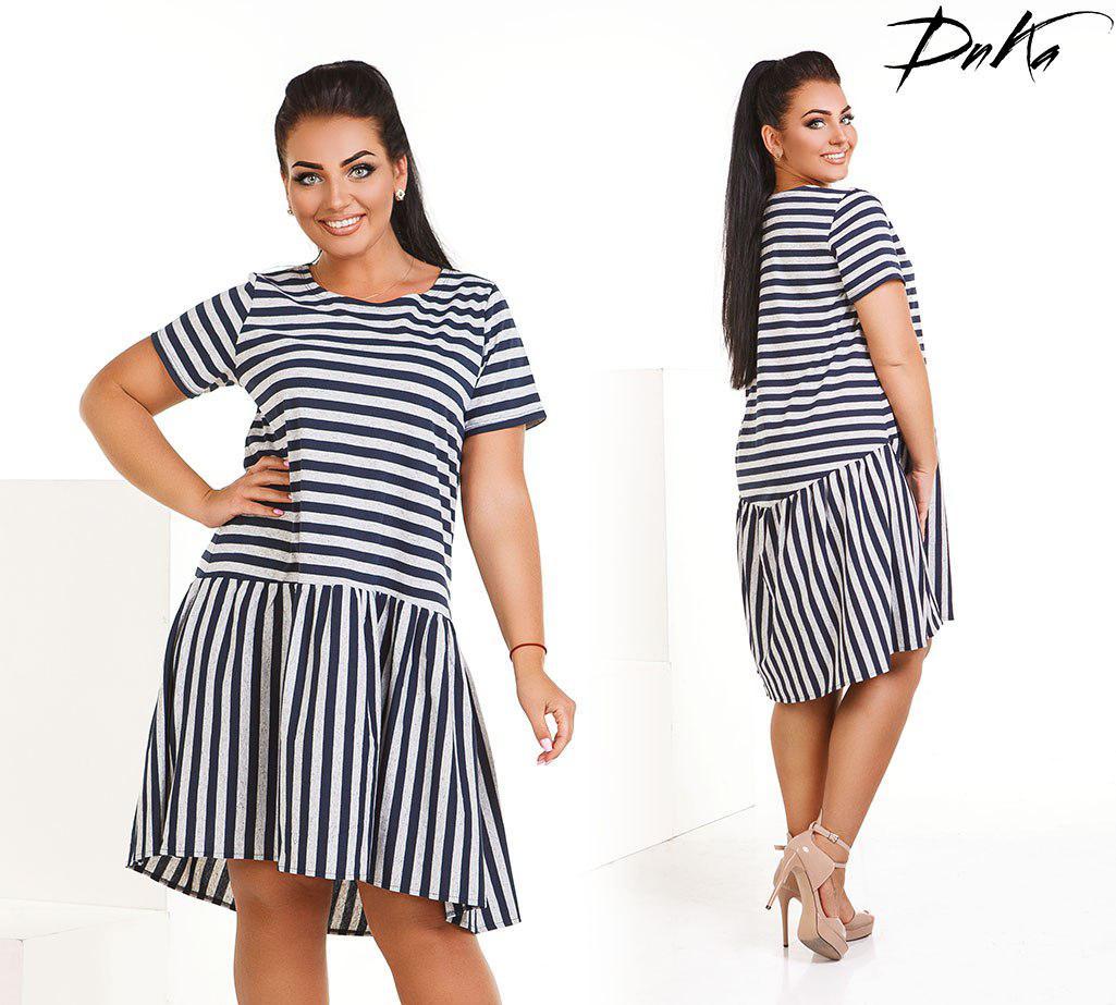 753942b94e20 Модное платье с большим воланом по низу  продажа, цена в Одессе ...