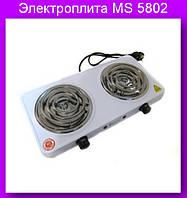 Электроплита MS 5802.Электроплита Domotec MS-5802 плита настольная.