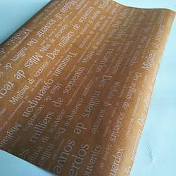 Бумага подарочная коричневая