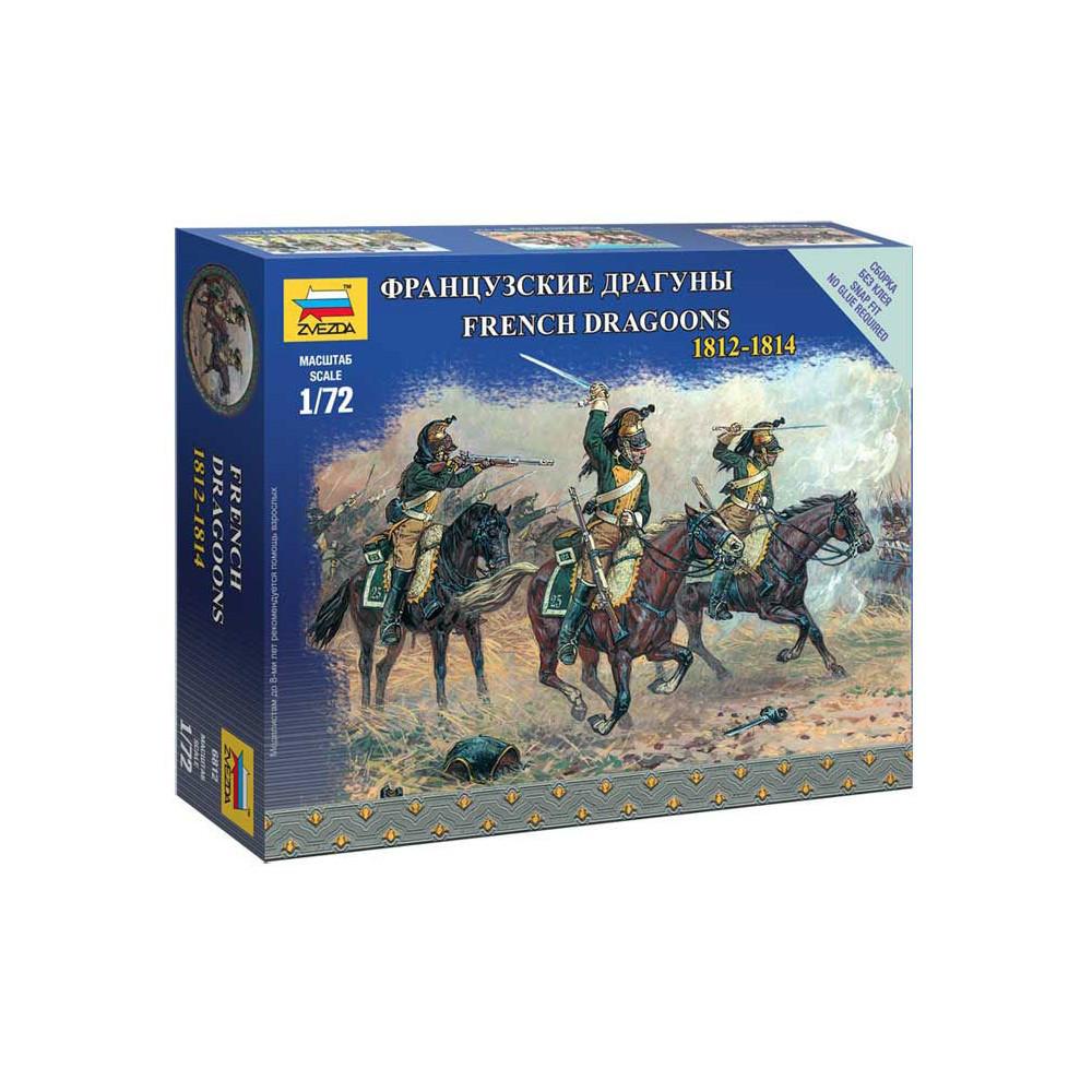 Французские драгуны 1812-1814.  Набор пластиковых фигурок. 1/72 ZVEZDA 6812
