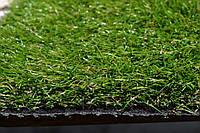 Искусственная трава Pine Valley