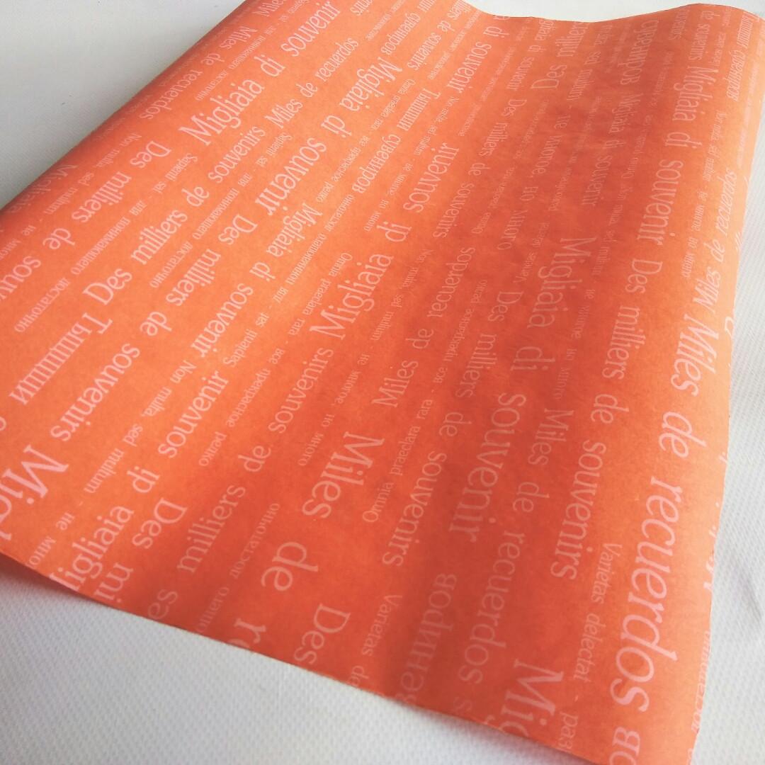 Бумага подарочная оранжевая