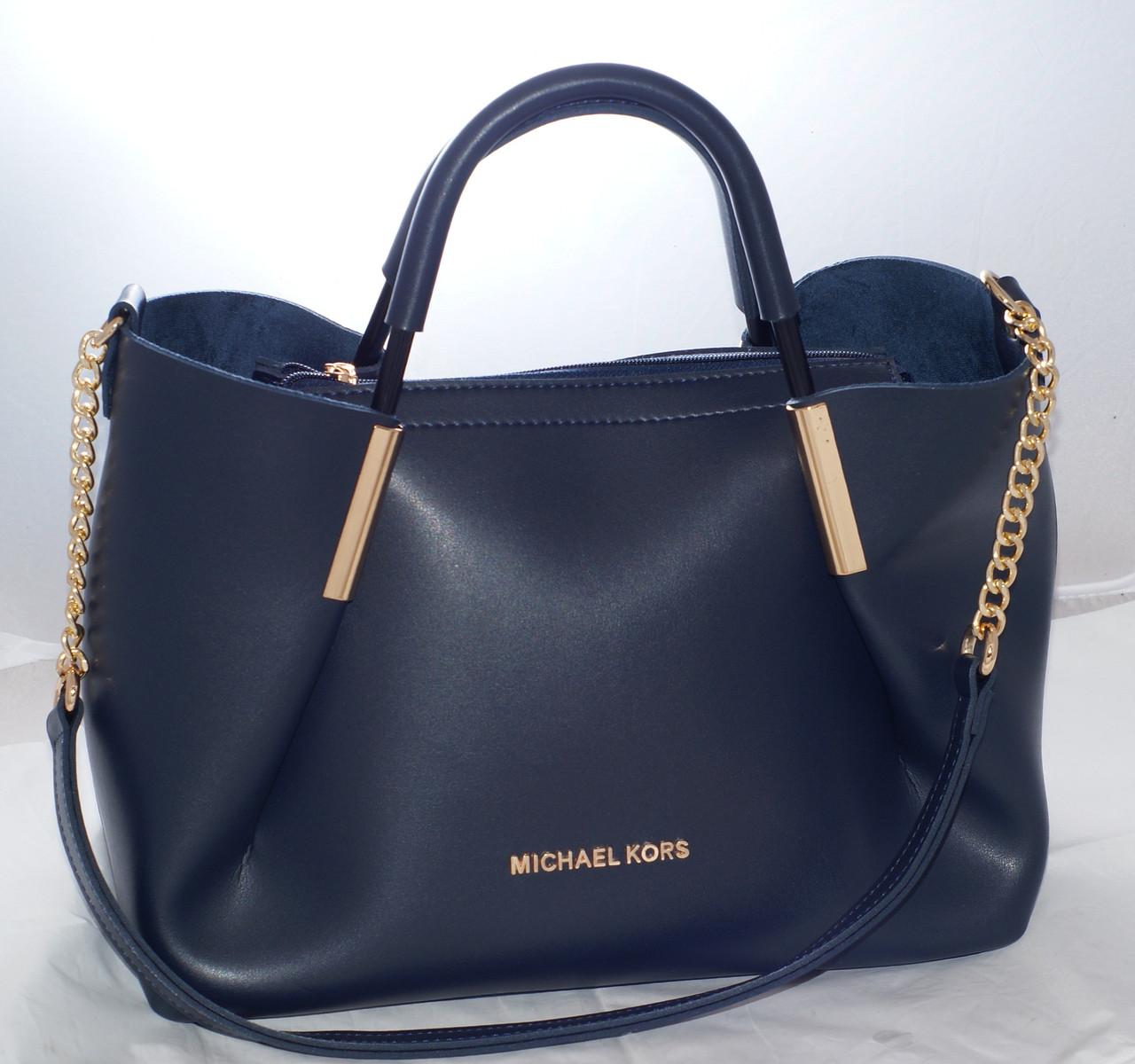 1917c942c4fa Женская сумка Michael Kors (Майкл Корс) с отстёгивающейся косметичкой, синяя  - Интернет-