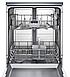 Посудомоечная машина BOSCH SMS24AW00E  , фото 2