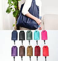 Эко сумки - цвета на выбор