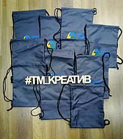 Подарочные рюкзачки-мешочки для наших клиентов