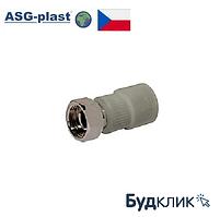 Полипропиленовая Муфта С Накидной Гайкой 20Х1/2 Asg-Plast (Чехия)