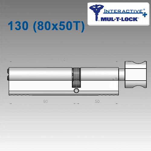 Цилиндр Mul-T-Lock Interactivе+ 130 мм (80х50T)