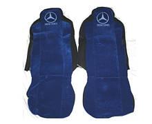Чехлы на сидение Mercedes синие для грузовиков (6787)
