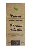 Пакеты для заваривания чая и смесей Vivent 1пач/100 шт. (для заварника)