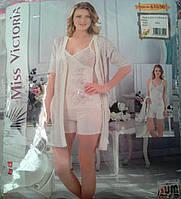 Женский комплект халат с пижамой №61036
