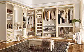 Классическая гардеробная под заказ