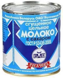 Белорусское сгущённое молоко Рогачев (Ж/Б) 380г