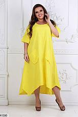 Шикарное женское летнее платье большие размеры: 48-50 и 52-54, фото 2