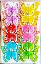 Бабочки из перьев 12 см 12 шт