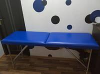 Синяя кушетка для мастеров шугарнига