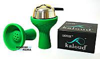 Силиконовая чаша для кальяна + Kaloud, фото 1