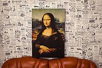 Мона Лиза. Леонардо да Винчи. 60x40 см. Репродукция.