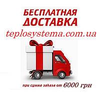 Двужильный нагревательный мат IN-THERM ECO 1580 Вт – 7,9 м2 (Fenix Чехия), фото 3