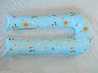 Наволочка на подушку для беременных ТМ БиоПодушка