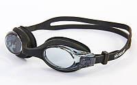Очки для плавания Antifog в футляре