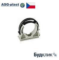 Крепеж С Защелкой Для Полипропиленовой Трубы Ø50 Asg-Plast (Чехия)