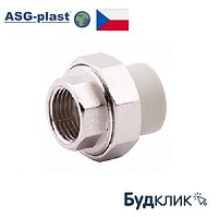 Полипропилен Сгон Американка 32Х1 Рв Asg-Plast (Чехия)