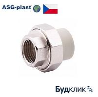 Полипропилен Сгон Американка 63Х2 Рв Asg-Plast (Чехия)