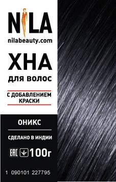 Хна Nila для волос Оникс 10гр.*10 шт.