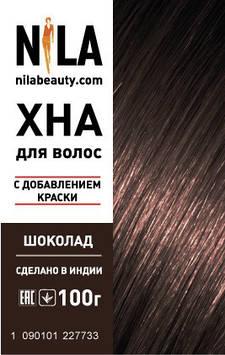Хна Nila для волос Шоколад 10гр.*10 шт.