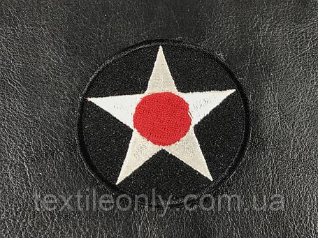 Нашивка Зірка (star) 60 мм, фото 2