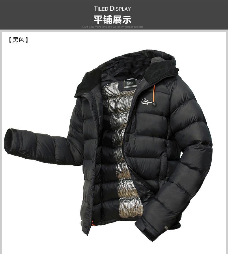 С капюшоном мужской легкий теплый пуховик 2 цвета - Интернет-магазин