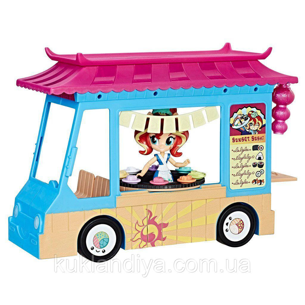 My Little Pony Девочки эквестрии грузовик суши Equestria Girls Rollin' Sushi Truck Minis